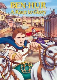 BenHur dvd caricatura